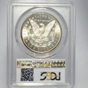 1890-CC MS-62 PCGS REV.
